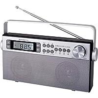 WINTECH FM/AM ポータブルラジオ ステレオ対応 KOH-S300 ラジオプリセット お好み選局ボタン スリープタイマー搭載 シルバー W247xD54xH157mm