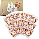 【 福太郎 】 辛子めんたい風味 めんべい 32枚(2枚×16袋)×20箱 福岡 土産 明太子 せんべい