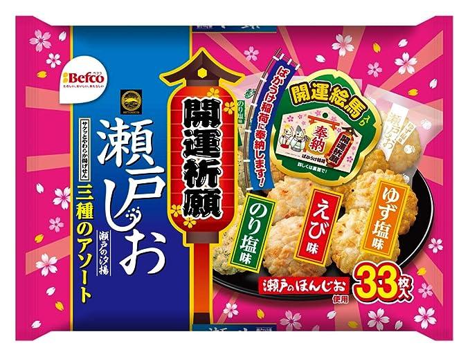 Kuriyama aperitivos arroz frito Seto Shiodome clasific? 33 ...