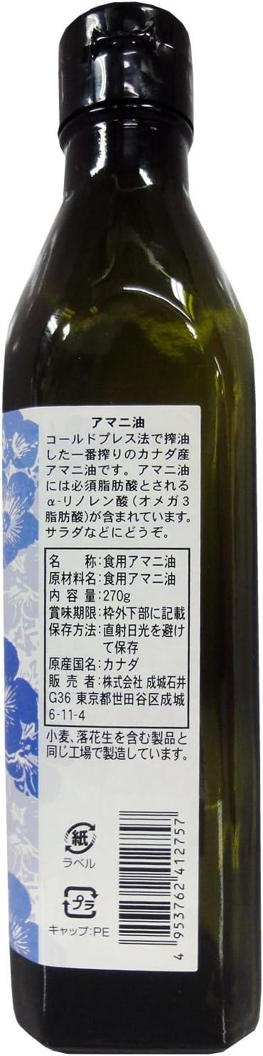 成城石井 カナダ産 アマニ油(フラックスシードオイル)