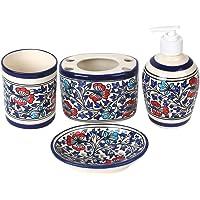 VarEesha Hand Made Mughal Ceramic Bathroom Accessories Four Piece Set- soap dispensar/soap Dish/Brush Holder/Mug