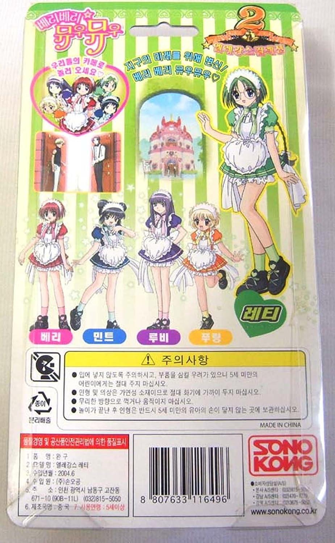 Takara Tokyo Mew Mew Elegant Collection Doll Figure Lettuce