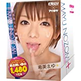 EXE 希美まゆ+ 【エクセレントローション15ml】付き