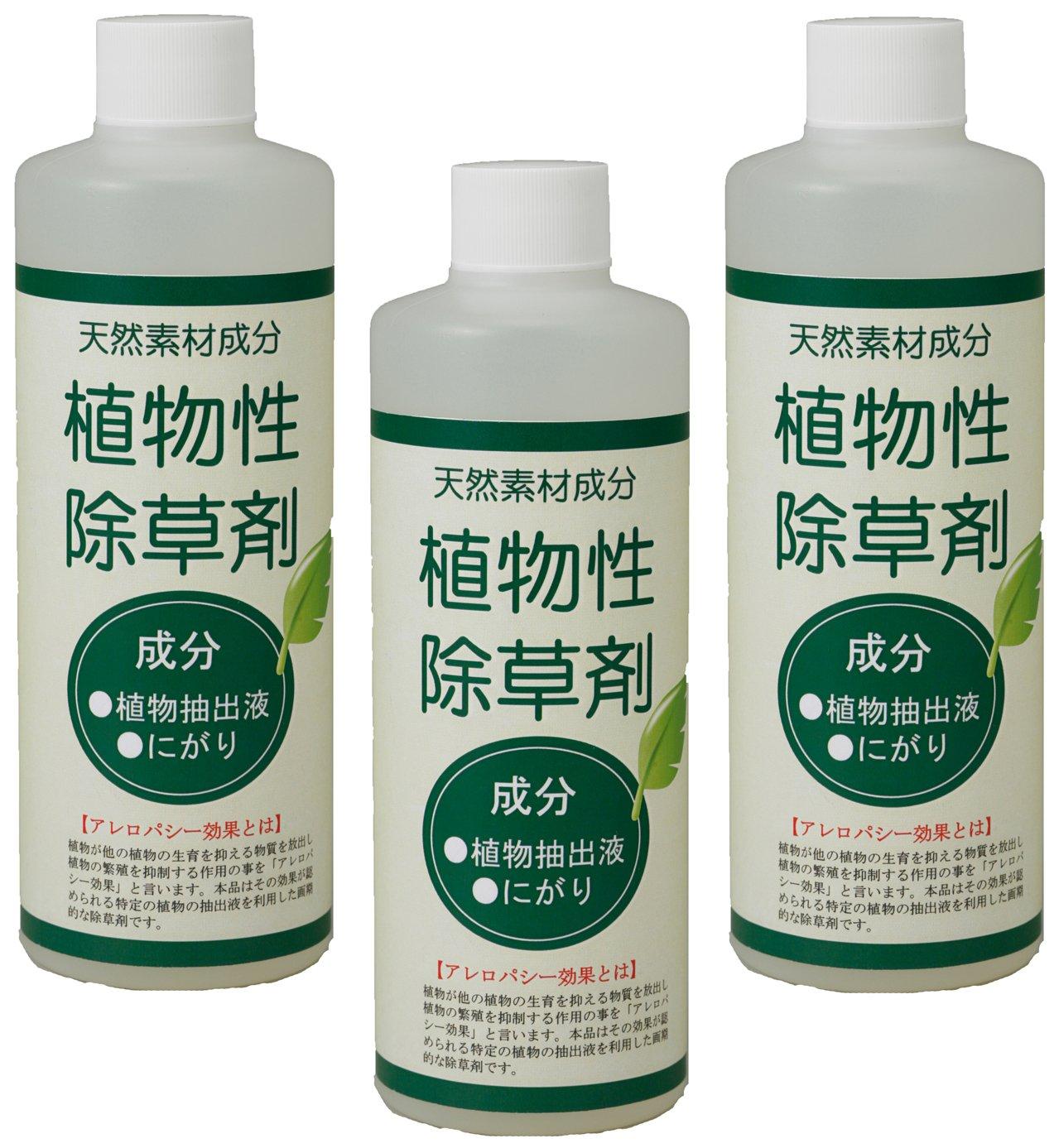 植物性「除草剤」 300ml お徳用3本組み B00GQQ8JPA