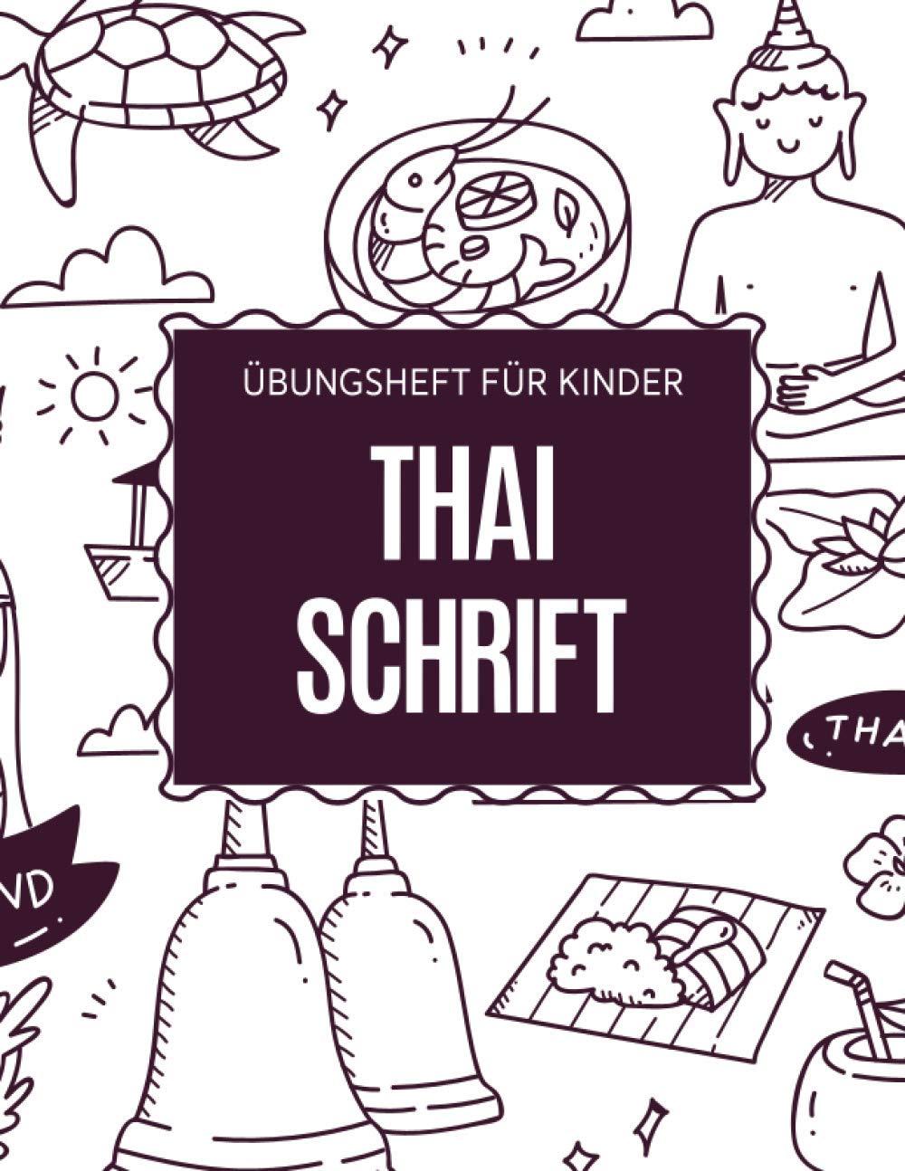 Thailändische buchstaben
