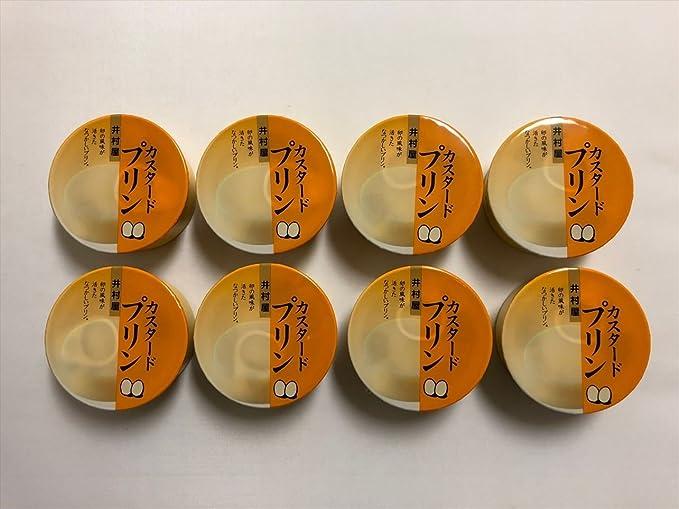 75gX8 piezas Imuraya latas de crema pastelera pud?n: Amazon.es: Alimentación y bebidas