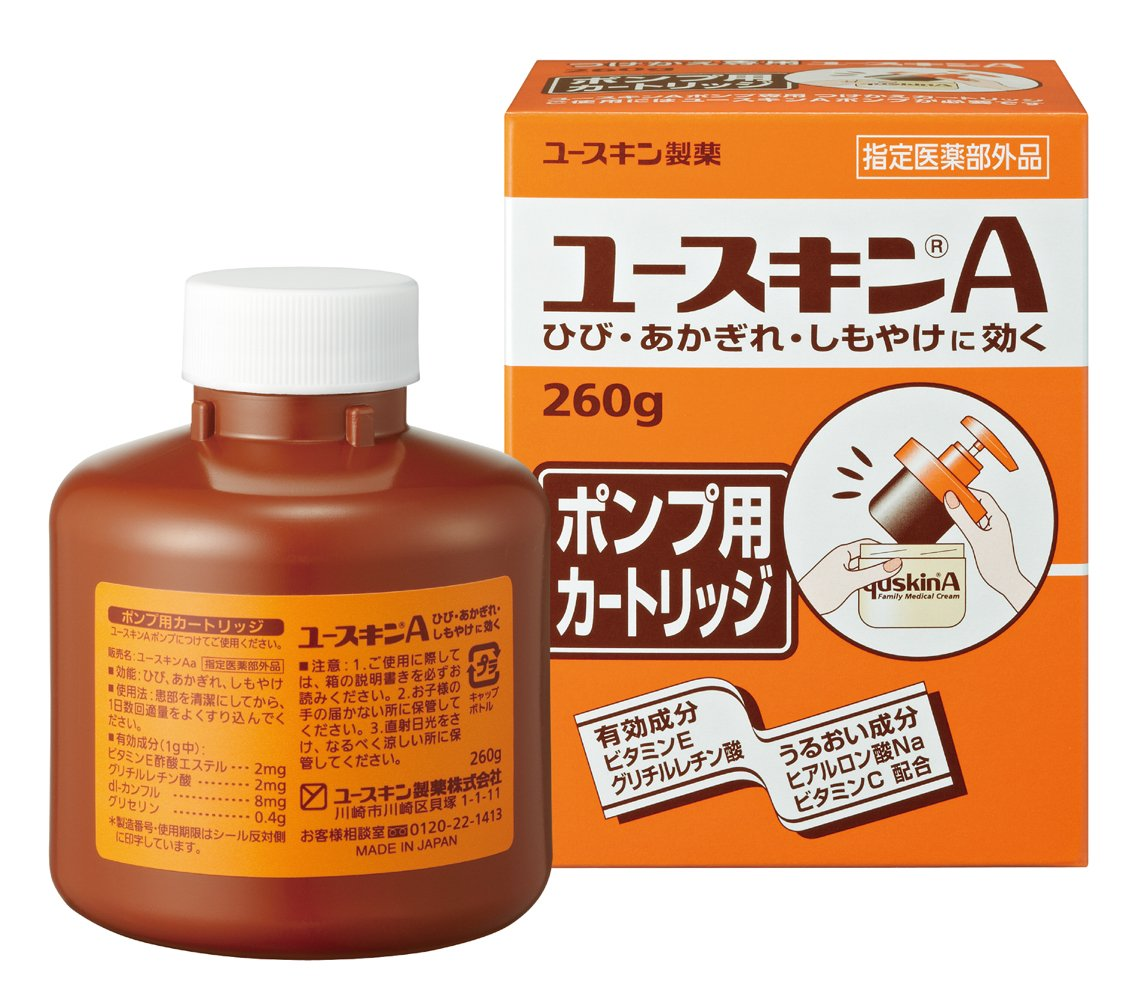 ユースキンA ポンプ用カートリッジ product image