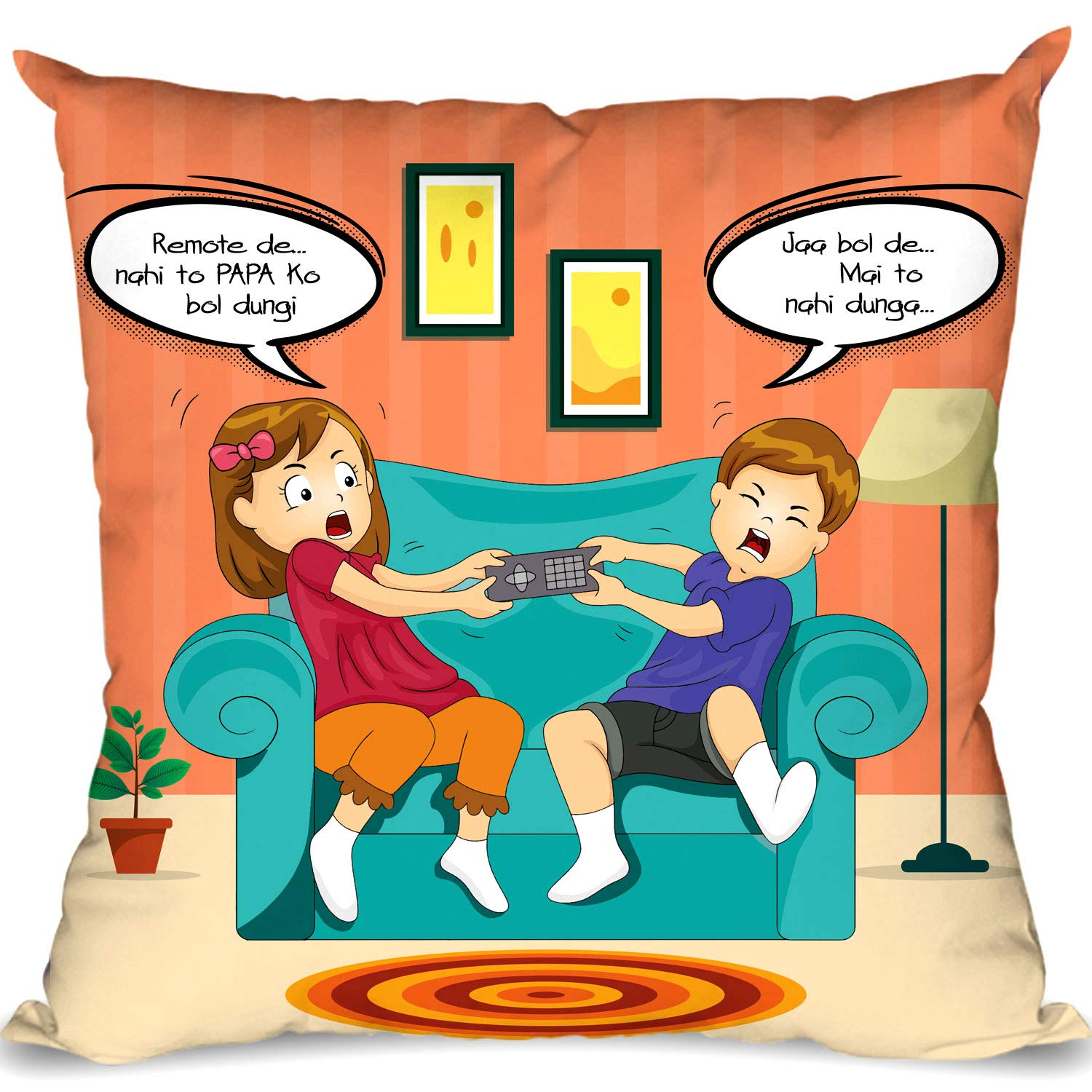 Buy Illuminati Gifts Remote Fight Brother Sister Quote Funny Design Printed Satin Cushion Cover With Filler Rakshabandhan Gift For Brother Sister 12x12 Inch Multicolor Online At Low Prices In India Amazon In
