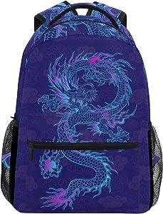 Blueangle Purple Chinese Dragon Printing Computer Backpack - Lightweight School Bag