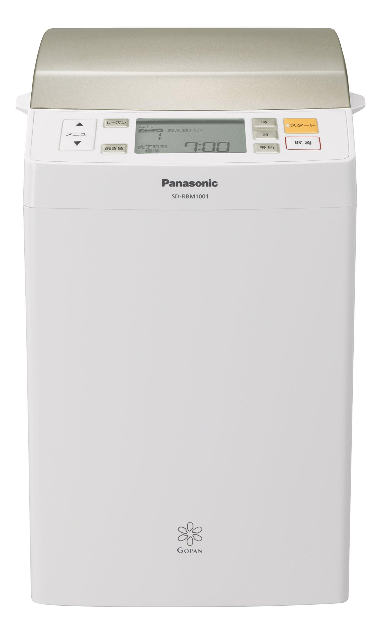 Panasonic New Gopan Rice Bread Cooker White Sd-rbm1001-w(Japan Import-No Warranty)