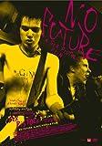 NO FUTURE : A SEX PISTOLS FILM (スタンダード・エディション) [DVD]
