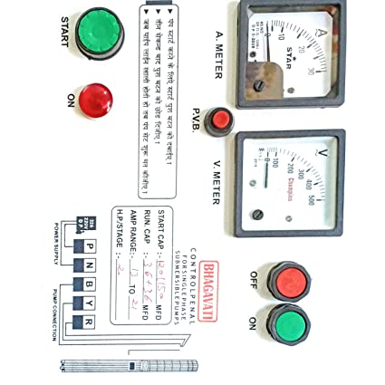 Sky Let MS Single Phase Control Panel for 1 HP Submersible Motor, 8-inch