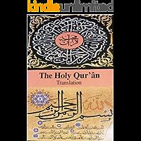 The Holy Qur'ân