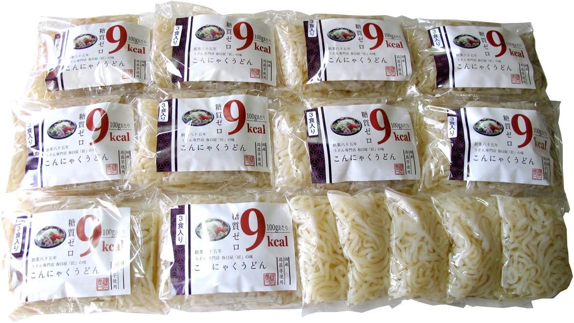 こんにゃく麺 ダイエットコンニャク麺 蒟蒻麺 米粉配合 こんにゃく製麺 低糖質 低カロリー 脂肪分ゼロ置き換えダイエット