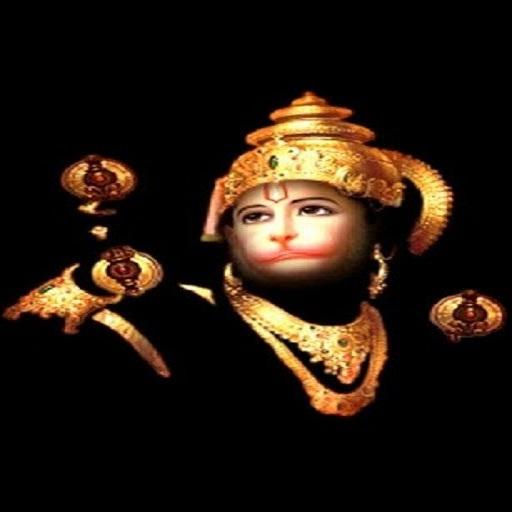 Hanuman Chalisa in 9 languages