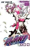 家庭教師ヒットマンREBORN! 26 (ジャンプコミックス)