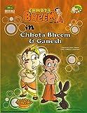 Chhota Bheem in Chhota Bheem & ganesh - Vol. 32