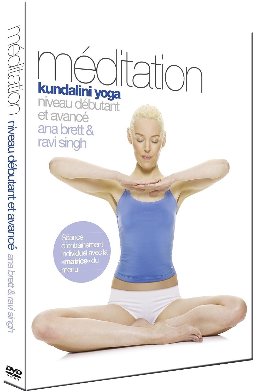 Kundalini Yoga - Méditation [DVD]: Amazon.es: Ana Brett ...