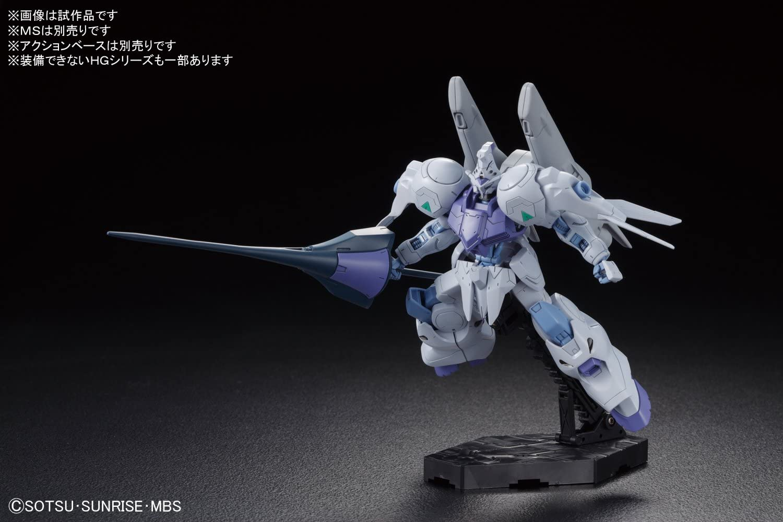 Bandai HG 1//144 Model Kit Gundam IBO MS option set 4 /& Mobile worker from JAPAN