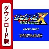 ロックマンX サイバーミッション [3DSで遊べるゲームボーイカラーソフト][オンラインコード]