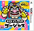 メイド イン ワリオ ゴージャス - 3DS