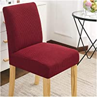 Dining Chair Covers Slipcovers Stretch Jacquard Polyester Spandex Anti-Stain Washable for Dining Room Low Short Back…