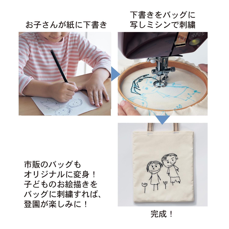 刺繍もできるコンピューターミシン