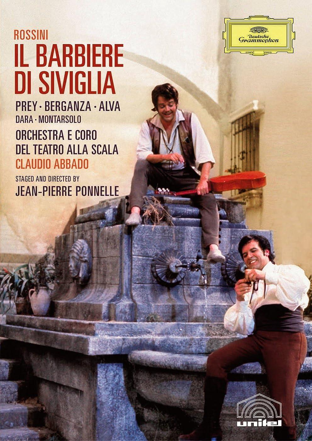悪魔下に向けます野ウサギビゼー : オペラ 「カルメン」 (全4幕) (Georges Bizet : Carmen / Wiener Symphoniker | Paolo Carignani) [DVD] [輸入盤] [日本語帯?解説付]