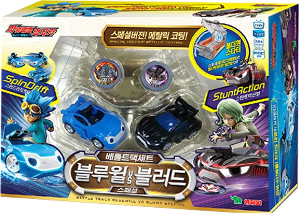 YOUNG TOYS Power Battle Watch Car