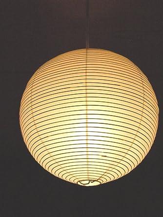 Amazon Com Isamu Noguchi Akari 30a Pendant Ceiling Light Washi