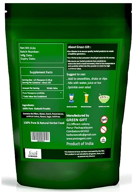Amazon com: Guduchi Powder 16 Oz(1 Pound)  All Natural, No