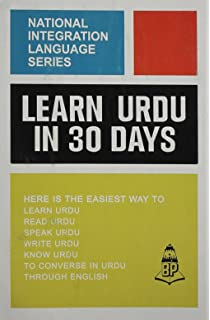 complete urdu beginner to intermediate course book new edition tys