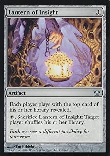 Amazon.com: Magic: the Gathering - Pyxis of Pandemonium (220 ...