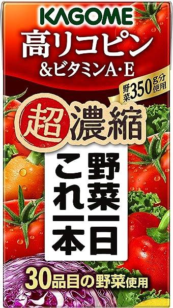 カゴメ 野菜一日これ一本超濃縮 高リコピン&ビタミンA・E 125ml×24本入×4ケース 96本