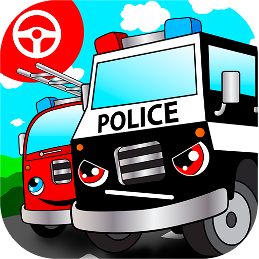 Highway Police Cop Car Games For Kids Driving Down The Road Amazon