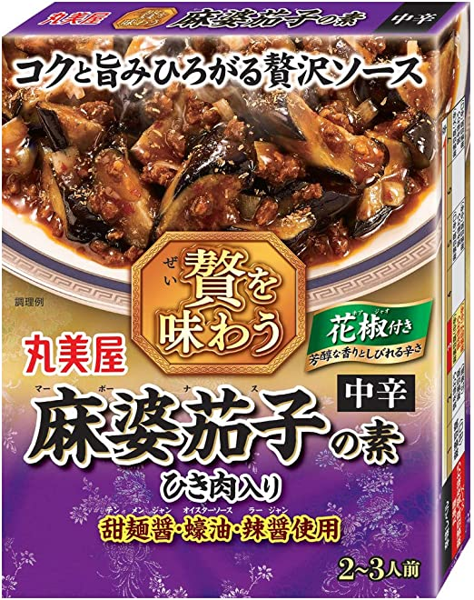 婆 の 麻 素 なす 豆腐