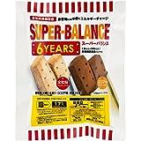 SUPER BALANCE 6YEARS(バランスパワー 6年保存クッキー) 栄養機能食品 2袋セット