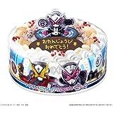 [冷凍]キャラデコお祝いケーキ 仮面ライダージオウ