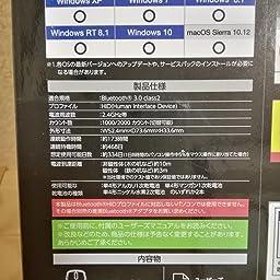 Amazon Co Jp セット買い エレコム マウス Bluetooth Ios対応 Sサイズ 小型 6ボタン 省電力 読み取り精度の高いultimate Blueセンサー採用 ブラック Ipad Pro M Bt21bbbk Bluetooth Usbアダプタ 超小型 Ver4 0 Edr Le対応 省電力 Class2 Windows10対応 Lbt