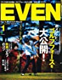EVEN 2018年1月号 Vol.111[雑誌]