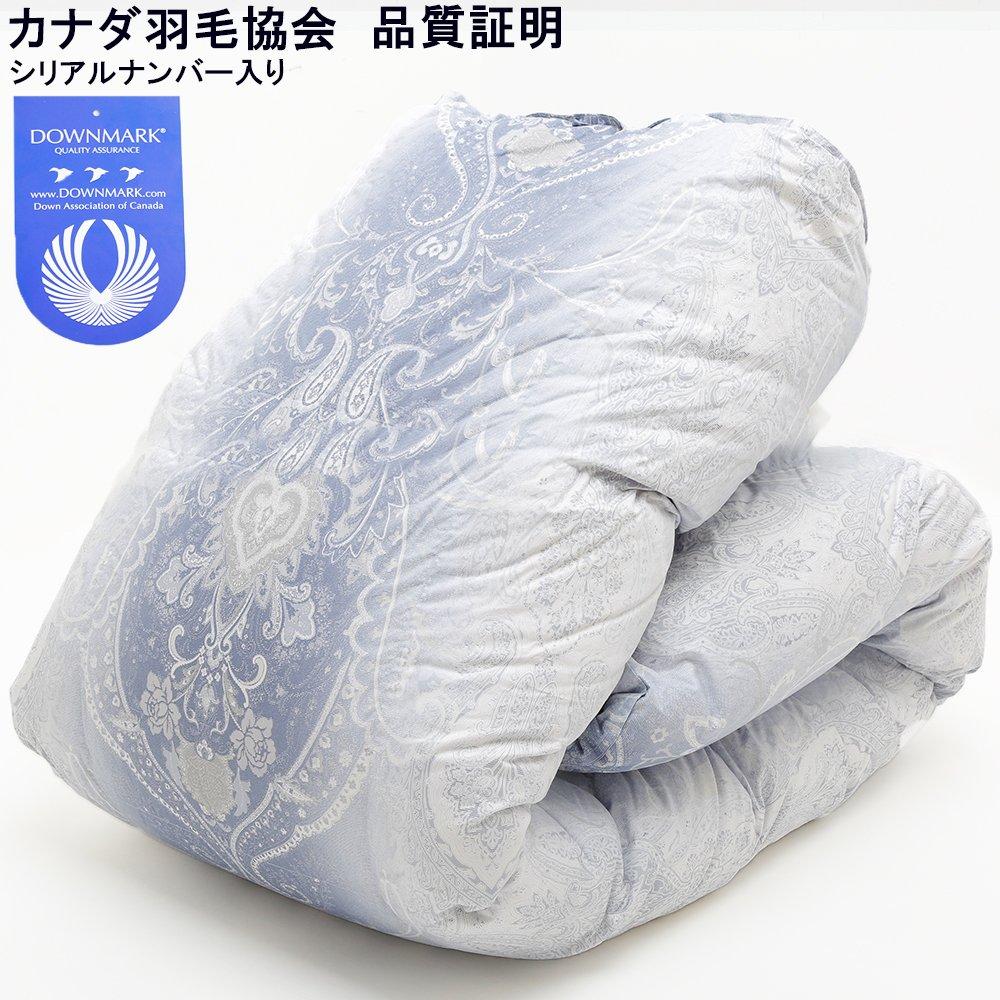 昭和西川 羽毛布団 品質証明 シリアルNo.付 抗菌防臭加工 カナダ産ホワイトマザーグース95% 1.7kg 210×210cm ネット限定販売 (クイーン, ブルー) B075Z2TK22