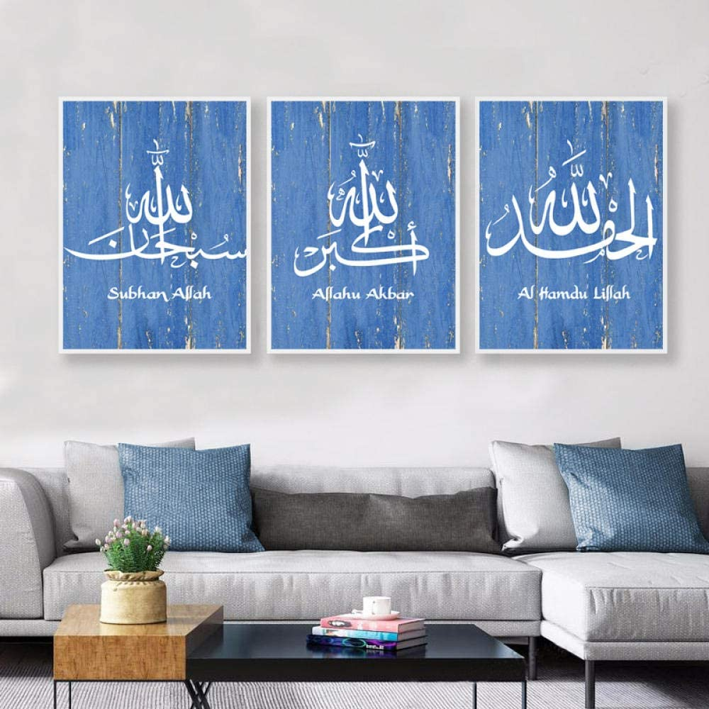 MYSY Moderne Allah Islamische Wandkunst Leinwand Malerei Arabischen Muslimischen Erkl/ärung Kalligraphie Drucke Bilder Wohnzimmer Decor-40x60 cm 3 st/ücke kein rahmen