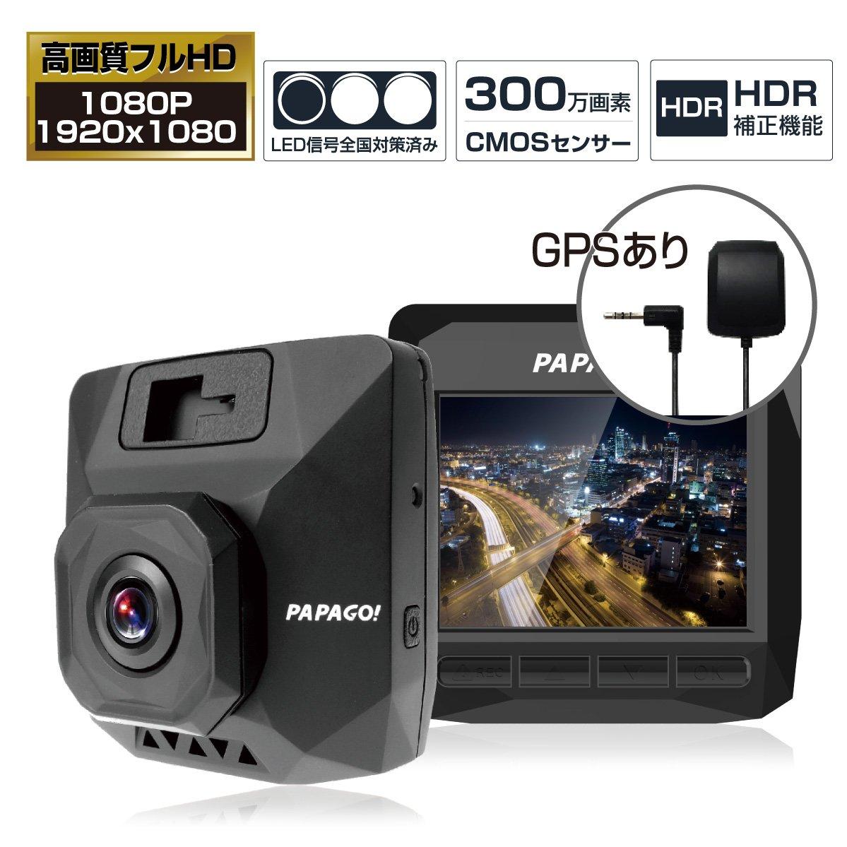 目立たず邪魔にならないデザインで最大64GBまで対応する高画質フルHDドライブレコーダー GPS付属 GoSafe D11 GS-D11-GPS16 GS-D11-GPS16 B071DPSQQ9