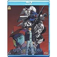 Mobile Suit Gundam 0083 - The Movie - L'Ultima Scintilla Di Zeon [Italia] [Blu-ray]