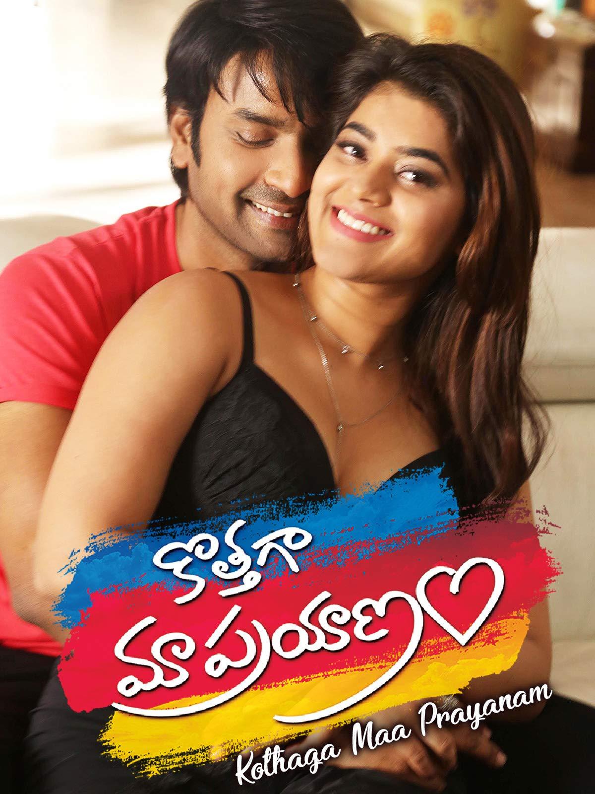 Telugu dating UK