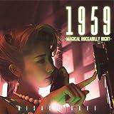 1959 ~Magical Rockabilly Night~