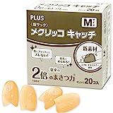 プラス 紙めくり 指サック リング型 メクリッコキャッチ Mサイズ 20個入り オレンジ 35885