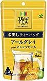 伊藤園 TEAs'TEA 水出しティーバッグ アールグレイwithオレンジピール 4.4g×15袋 ×5本