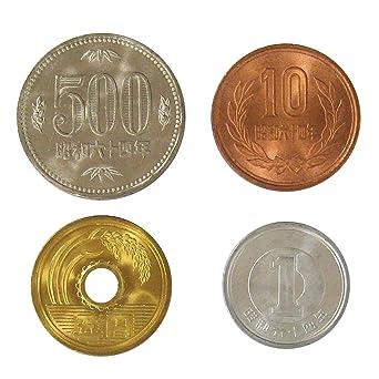 Amazon | 昭和最後の硬貨 昭和64...