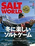 SALT WORLD(ソルトワールド) 2016年 02 月号